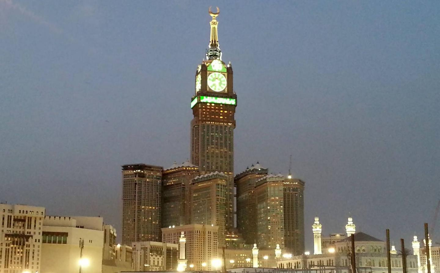 Makkah Royal Clock Tower Hotel The Abraj Al Bait Towers